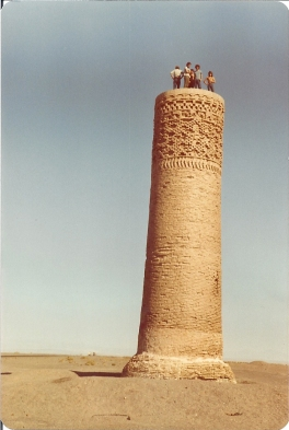 Desert Lighthouse Iran0001